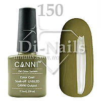 Гель-лак CANNI № 150