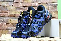 Мужские кроссовки Salomon, синие / кроссовки для бега мужские Саломон, модные