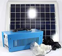 Фонарик GD 8018 + Солнечная панель 20W