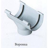 Воронка - белая. 125/95. Водосточные системы Альта-Профиль