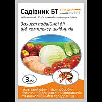 Инсектицид Садовник / Садівник 3 мл., фото 1