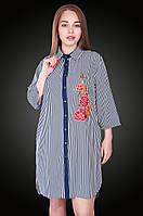 Полосатое платье с вышивкой. Размер 54, 56, 58,60. Код 580. Хмельницкий