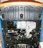 Защита картера двигателя и акпп Hyundai Accent  2017-, фото 6