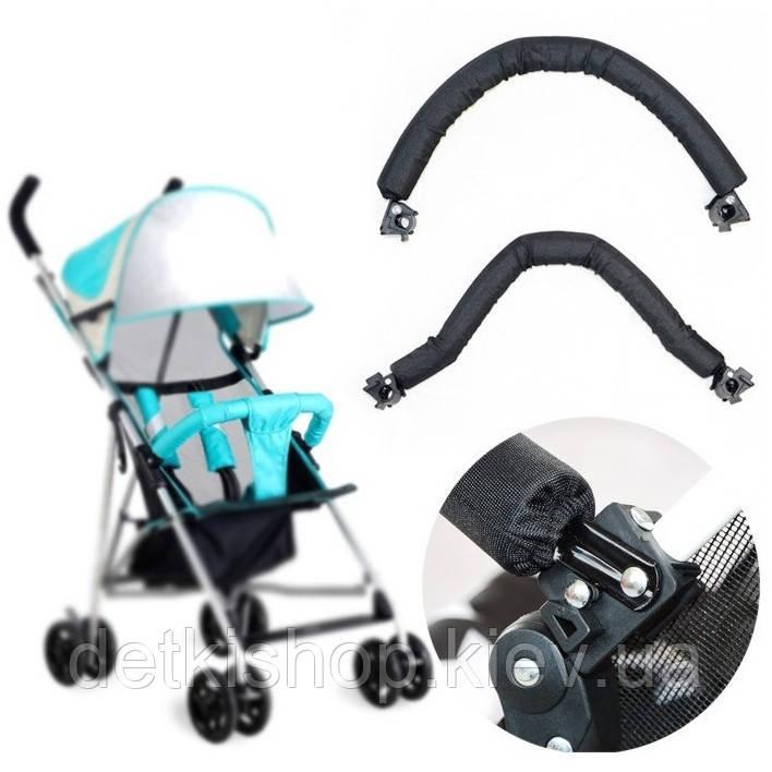 Бампер универсальный для коляски гибкий (D рамы до 16 мм)