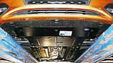 Защита картера двигателя и акпп Hyundai Accent  2017-, фото 8