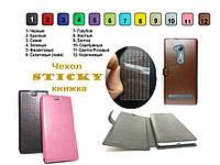 Чехол Sticky (книжка) для ASUS ZenFone Go (ZB452KG)