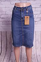 Женская джинсовая юбка  БОЛЬШИХ РАЗМЕРОВ Miss Cherry (код 130)