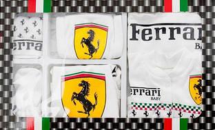 Подарочный набор для новорожденного Ferrari ,7 предметов.