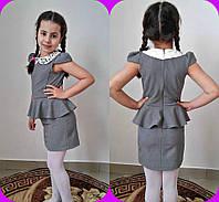Сарафан школьный для девочек, воротник эко кожа, ткань тиар, размеры 116.122,128,134,140 см