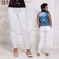 Женские штаны с жемчугом