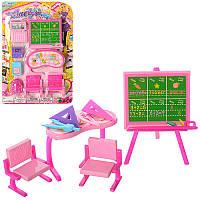 Мебель BB001E-4 школьная, аскессуары, 2 вида, на листе, 23-15,5-3,5см (BOC098851)