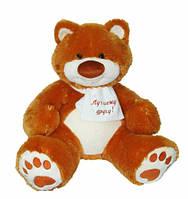 Мягкая игрушка медведь Мемедик бурый 50 см Лучшему другу Тигрес (ВЕ-0067-1)