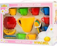 Ромашка набор посуды с желтым чайником 22 предмета в коробке Тигрес (39132-1)