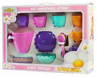 Ромашка набор посуды с розовым чайником 22 предмета в коробке Тигрес (39132-2)