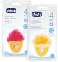 Зубное кольцо охлаждаемое с водой Мороженое розовое Chicco (71520.20-2)