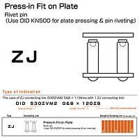 Замок приводной цепи | DID 50(530)ZVM-X G&G ZJ
