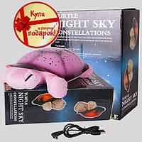 Детский Звездный Проектор Ночник Небо Черепаха музыкальная с Usb