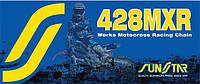 Приводная цепь 428MXR Gold | SS 428MXR-118G