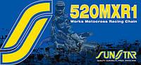 Приводная цепь 520MXR1 Gold | SS 520MXR1-118G