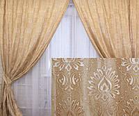Комплект готовых штор из парчи с люрексом, цвет бежевый 027ш