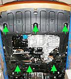 Защита картера двигателя и акпп Hyundai Accent  2017-, фото 5