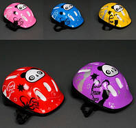 Дитячий шолом 779-124 Панда 5 кольорів