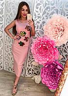Женское красивое платье-майка миди (3 цвета)