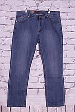 Мужские джинсы больших размеров Dsqatard2 (код 9638) 34-44рр