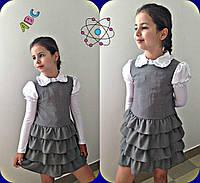 Сарафан школьный для девочек, ткань тиар, размеры 116,122,128,134,140 см