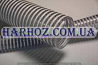 Шланг DLplast Food (ДЛпласт Фуд)  ПВХ армированный 70мм