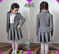 Пиджак школьный детский для девочек, ткань тиар, размеры 122,128,134 см