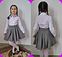 Юбка школьная для девочек, ткань тиар, размеры 122,128,134,140 см