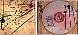 Музичний сд диск АГАТА КРИСТИ Коварство и любовь (2004) (audio cd), фото 2