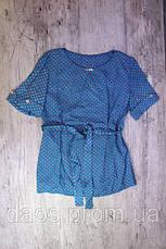 Новое поступление женских блуз!!!