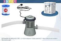 Intex 28602 Фильтр-насос для наливных (от 244 до 305 см) и каркасных (305 см) 1250 л/час RI