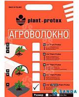 Агроволокно «Plant Protex» р-50 3.2х100 м черный Plantex 16223