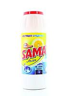 "Чистящее средство лимон TM ""SAMA"" 500 г."