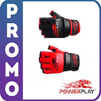 Перчатки MMA PowerPlay 3024 Economy series