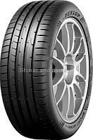 Летние шины Dunlop Sport Maxx RT2 215/55 R17 98W