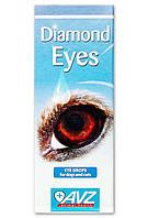 Бриллиантовые глаза капли глазные для собак и кошек, 10 мл, АВЗ