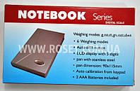 Цифровые весы в чехле - Notebook Digital Scale 500 г
