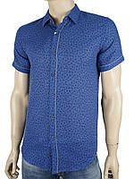 Рубашка мужская Еnisse  EGK1341