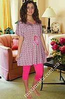 Домашняя одежда для беременных 5205