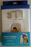 Зарядное устройство СЗУ Travel charger для Samsung (2 in 1) белый