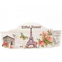 Ключница Эйфелевая башня