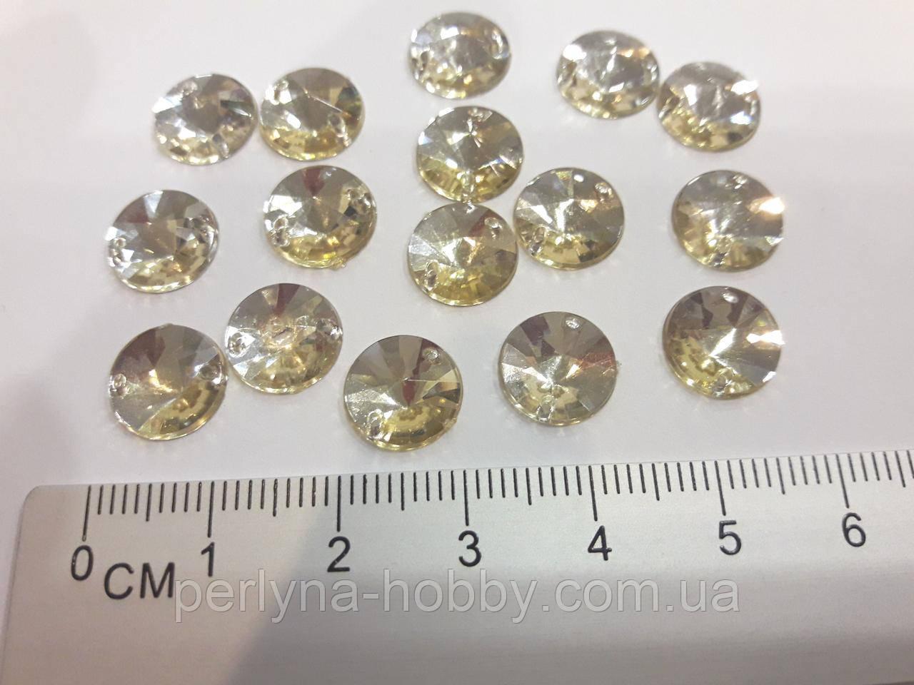 Стрази пришивні   акрилові пластикові. Світло золотисті, 50 шт, круглі ( 10 мм)