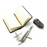 Мужской Подарочный набор (Нож, записная книжка, ключница)