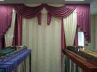 Пошив ламбрекенов 3 метра для зала