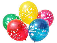 Шары воздушные разноцветные, С днем рождения, латекс, 30 см