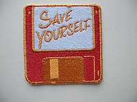 Дискета Save yourself